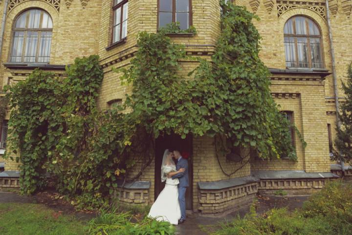Сергій та Анастасія, весільна фотосесія