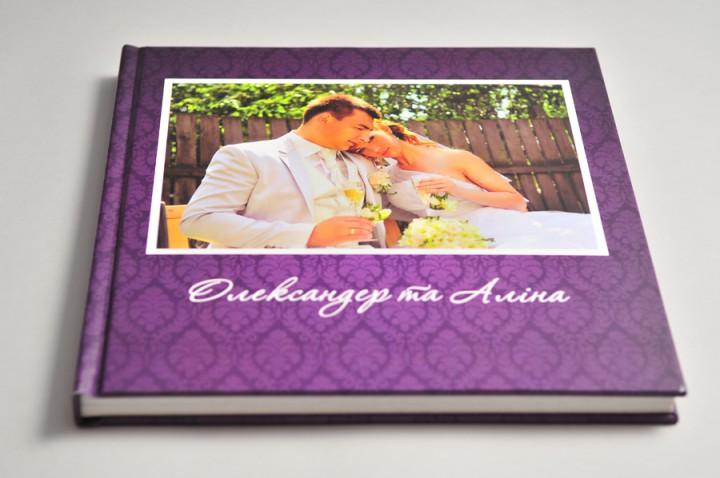 Олександр та Аліна, сімейна фотокнига